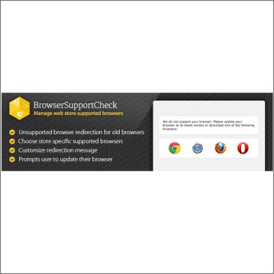 Скачать Browser Support Check | Управление поддерживаемыми браузерами на сайте rus-opencart.info