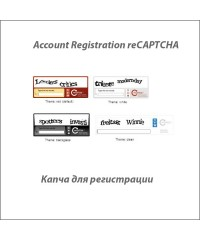 Account Registration reCAPTCHA