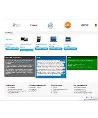 CR2 HTML Module Pro