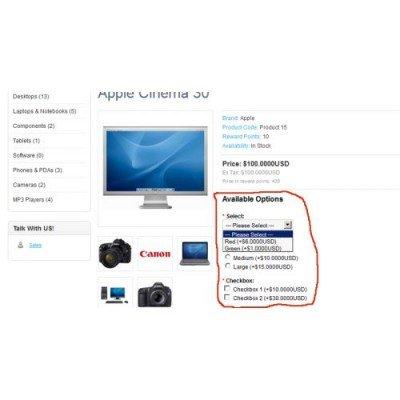 Скачать Разные опции для групп покупателей на сайте rus-opencart.info