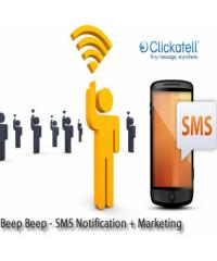 Beep Beep - SMS рассылка + Маркетинг