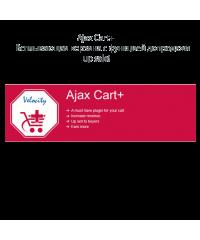 Ajax Cart+ Всплывающая корзина