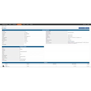 Скачать Admin Order Pages, удобный вид заказа в админке на сайте rus-opencart.info