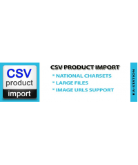 CSV Product Import