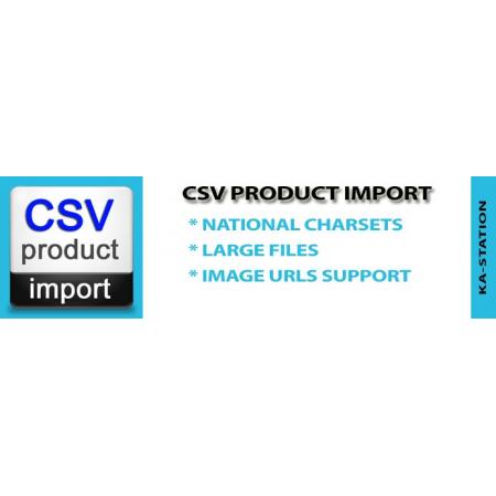 Скачать CSV Product Import на сайте rus-opencart.info