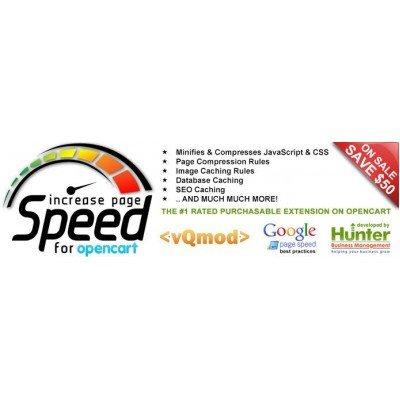 Скачать increase page speed, Увеличение скорости на сайте rus-opencart.info