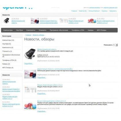 Скачать News & Reviews на сайте rus-opencart.info