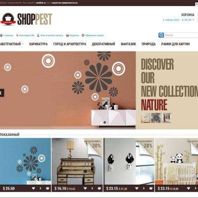 Скачать Shoppest Responsive theme + Color Picker на сайте rus-opencart.info