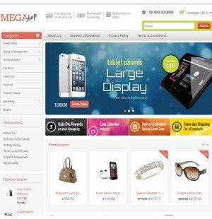 Скачать Mega Shop - Responsive OpenCart Theme на сайте rus-opencart.info