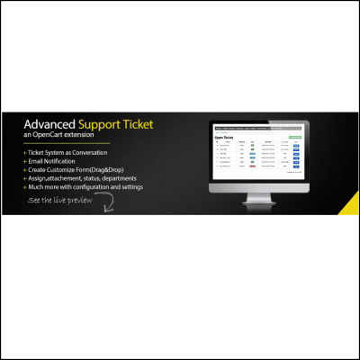 Скачать Advanced Support ticket на сайте rus-opencart.info
